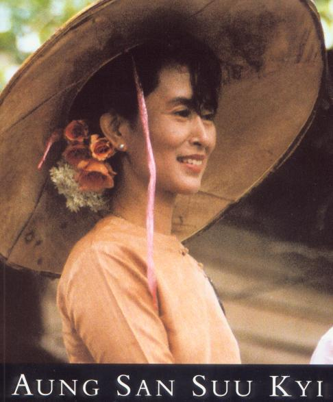 aung san suu kyi summary biography cover of book letters from burma 1996 daw aung san suu kyi